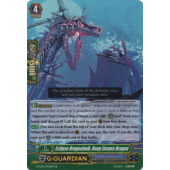 Eclipse Dragonhulk, Deep Corpse G-FC03/043EN RR