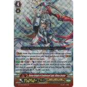 Divine Knight of Condensed Light, Olbius Avalon G-FC04/001EN GR