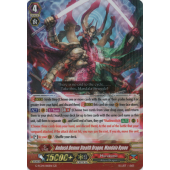 Ambush Demon Stealth Dragon, Mandala Ryuou G-FC04/010EN GR
