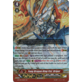 Fang Dragon King Fist, Driger G-FC04/012EN GR