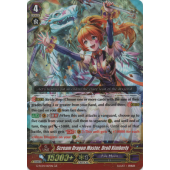 Scream Dragon Master, Droll Kimberly G-FC04/017EN GR