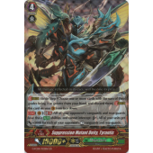 Suppression Mutant Deity, Tyrantis G-FC04/022EN GR