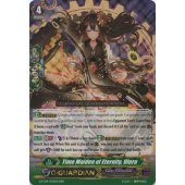 Time Maiden of Eternity, Uluru G-FC04/042EN RRR