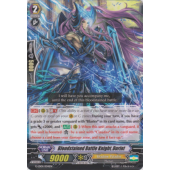 Bloodstained Battle Knight, Dorint G-LD01/004EN C