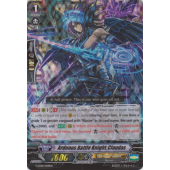 Arduous Battle Knight, Claudas G-LD01/009EN RRR