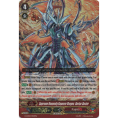 Supreme Heavenly Emperor Dragon, Vortex Desire G-LD02/003EN RRR