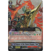 Spear of the Flame Dragon, Tahr G-LD02/008EN C