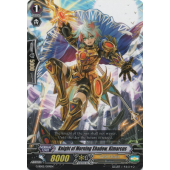 Knight of Morning Shadow, Kimarcus G-SD02/009EN C