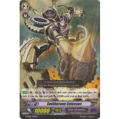 Smithereen Colossus G-TD01/003EN C