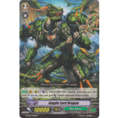 Jungle Lord Dragon G-TD03/003EN C