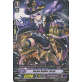 Steam Battler, Ul-gir G-TD06/009EN C