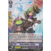 Steam Maiden, Sanilar G-TD06/012EN C