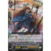 Support Sorcerer of Damascus G-TD11/010EN C