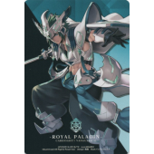 Clan Card: Royal Paladin: Blue Sky Knight, Altmile