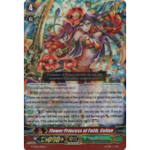 Flower Princess of Faith, Celine G-TD12/001EN RRR
