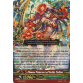 Flower Princess of Faith, Celine G-TD12/001EN C