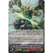 Demon Stealth Dragon, Jaken Myouou G-TD13/004EN C