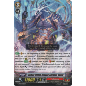 "Demon Stealth Dragon, Shiranui ""Oboro"" G-TD13/005EN C"