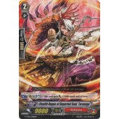 Stealth Rogue of Departed Soul, Toranaga G-TD13/008EN C