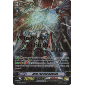 Alter Ego Neo Messiah G-TD15/003EN SP STAMPED