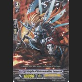 Knight of Determination, Lamorak MT01/004EN C