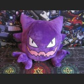 PokéMon Haunter Plush ~12 inch / ~30 cm