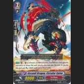 Assault Dragon, Circular Spino PR/0041EN