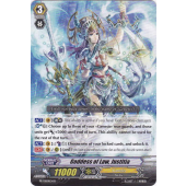Goddess of Law, Justitia PR/0104EN-B