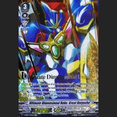 Ultimate Dimensional Robo, Great Daiyusha V-EB02/SV01EN SVR