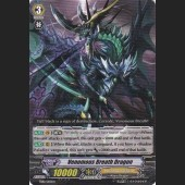 Venomous Breath Dragon TD10/002EN C