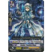 Seeker, Youthful Mage TD14/009EN C