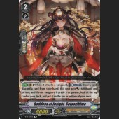 Goddess of Insight, Sotoorihime V-BT01/029EN R