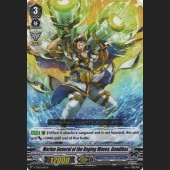 Marine General of Raging Waves, Gondikas V-TD03/002EN C