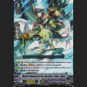Marine General of the Restless Tides, Algos V-TD03/003EN C